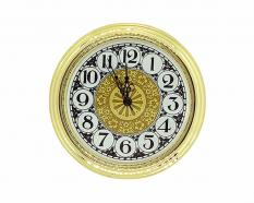 2 Inch Fancy Arabic Economy Clock Insert