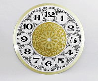 Fancy Arabic Clock Dial 8"