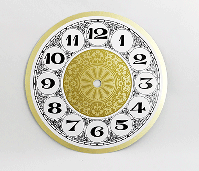 Fancy Arabic Clock Dial 7"