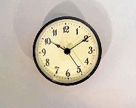 Ivory Arabic Clock Insert Black | Bear Woods Supply